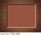 Купить «Для текста, золотая текстура», иллюстрация № 702640 (c) Parmenov Pavel / Фотобанк Лори