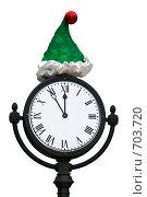 Купить «5 минут до Нового года», фото № 703720, снято 18 января 2009 г. (c) Елена Галачьянц / Фотобанк Лори