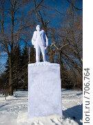 Купить «Памятник Ленину В.И. в Загородном парке г.Самары», фото № 706764, снято 25 января 2009 г. (c) Возмилова Светлана / Фотобанк Лори