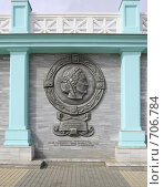 Купить «Крым, Евпатория. Екатерина II, императрица», эксклюзивное фото № 706784, снято 18 сентября 2008 г. (c) Дмитрий Неумоин / Фотобанк Лори