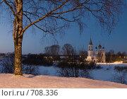 Купить «Вологда. Церковь Сретения.», фото № 708336, снято 4 февраля 2009 г. (c) Светлана Щекина / Фотобанк Лори