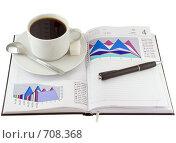 Купить «Открытый ежедневник,чашка кофе и экономические  цветные графики», фото № 708368, снято 11 января 2009 г. (c) Vitas / Фотобанк Лори