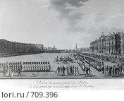 Купить «Парад на Дворцовой площади.Старинное изображение.», фото № 709396, снято 17 февраля 2009 г. (c) Т.А.К. / Фотобанк Лори