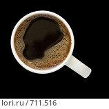 Чашка кофе, изолированная на черном фоне с векторной маской. Стоковое фото, фотограф Евгений Булатов / Фотобанк Лори