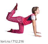 Купить «Девушка занимается гимнастикой», фото № 712216, снято 1 февраля 2009 г. (c) Яков Филимонов / Фотобанк Лори