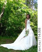 Купить «Невеста на фоне зелени», фото № 714008, снято 7 июня 2006 г. (c) Татьяна Баранова / Фотобанк Лори