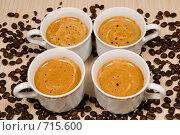 Купить «Четыре чашки кофе», фото № 715600, снято 20 февраля 2009 г. (c) Okssi / Фотобанк Лори