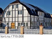 Многоуровневый дом, г. Оренбург (2009 год). Редакционное фото, фотограф Кузькин Владимир / Фотобанк Лори
