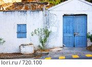 Купить «Старый греческий дом», фото № 720100, снято 12 сентября 2008 г. (c) Биржанова Юлия / Фотобанк Лори
