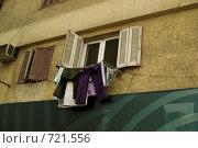 Купить «Каир. Сушка белья. Окно», фото № 721556, снято 7 мая 2008 г. (c) Наталия Ефимова / Фотобанк Лори