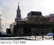 Купить «Москва. Кремль. Мавзолей», эксклюзивное фото № 721848, снято 24 февраля 2009 г. (c) lana1501 / Фотобанк Лори