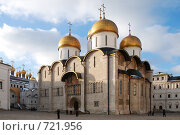 Купить «Успенский собор, Московский Кремль», фото № 721956, снято 25 февраля 2009 г. (c) Криволап Ольга / Фотобанк Лори