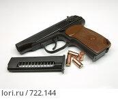 Купить «Пистолет ИЖ-79-9Т, обойма и патроны», фото № 722144, снято 28 марта 2020 г. (c) Коротнев Виктор Георгиевич / Фотобанк Лори