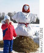 Купить «Масленица», фото № 722292, снято 24 февраля 2009 г. (c) Оля Косолапова / Фотобанк Лори