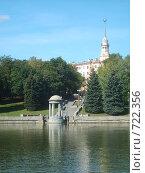 Купить «Минск. Вид на набережную р.Свислочь», фото № 722356, снято 1 сентября 2008 г. (c) Римма Радшун / Фотобанк Лори