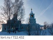 Купить «Церковь в контровом свете», фото № 722432, снято 1 февраля 2009 г. (c) Шахов Андрей / Фотобанк Лори