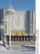 Кемеровская областная государственная филармония (2009 год). Редакционное фото, фотограф Виталий Меркулов / Фотобанк Лори