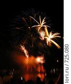 Конкурс фейерверков ( г. Киев) Стоковое фото, фотограф ОЛЕГ ШОСТ / Фотобанк Лори