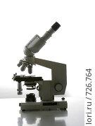 Купить «Микроскоп», фото № 726764, снято 28 марта 2008 г. (c) Сергей Пономарев / Фотобанк Лори