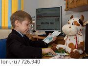 Купить «Мальчик рассказывает игрушечной корове о деньгах (финансовом кризисе)», фото № 726940, снято 1 марта 2009 г. (c) Тимур Ахмадулин / Фотобанк Лори