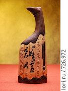 Купить «Декоративная бутылка с изогнутым горлышком.  Керамика», фото № 726972, снято 1 марта 2009 г. (c) Юрий Бульший / Фотобанк Лори