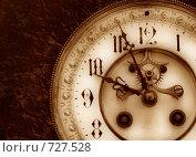 Купить «Винтажные часы», фото № 727528, снято 2 августа 2008 г. (c) Pshenichka / Фотобанк Лори