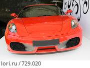 Купить «Красный спортивный автомобиль», фото № 729020, снято 29 мая 2008 г. (c) Александр Косарев / Фотобанк Лори