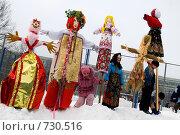 Купить «Масленица», фото № 730516, снято 4 мая 2006 г. (c) Юлия Сайганова / Фотобанк Лори