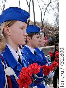 Купить «Почетный караул», фото № 732800, снято 9 мая 2008 г. (c) Александр Подшивалов / Фотобанк Лори
