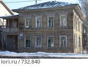 Деревянный дом в Вологде (2009 год). Стоковое фото, фотограф Ирина Соколова / Фотобанк Лори