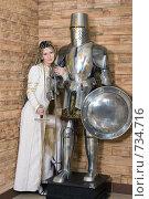 Купить «Девушка в рыцарском замке», фото № 734716, снято 8 февраля 2009 г. (c) Евгений Батраков / Фотобанк Лори