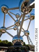 """Купить «Монумент """"Atomium"""" в Брюсселе», фото № 735904, снято 11 мая 2008 г. (c) Александр Телеснюк / Фотобанк Лори"""