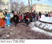 """Праздник """"масленица"""" на бульваре г.Оренбург (2009 год). Редакционное фото, фотограф Geo Natali / Фотобанк Лори"""