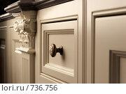 Купить «Элемент мебели», фото № 736756, снято 23 сентября 2008 г. (c) Николай Туркин / Фотобанк Лори