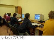 Купить «Школа, урок информатики», фото № 737144, снято 6 марта 2009 г. (c) Антон Корнилов / Фотобанк Лори