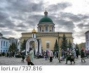 Купить «Москва. Троицкий собор Свято-Данилова монастыря», эксклюзивное фото № 737816, снято 24 апреля 2007 г. (c) lana1501 / Фотобанк Лори