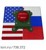 Купить «Кнопка перезагрузки», иллюстрация № 738372 (c) Геннадий Соловьев / Фотобанк Лори