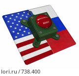 Купить «Кнопка перезагрузки», иллюстрация № 738400 (c) Геннадий Соловьев / Фотобанк Лори
