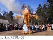 Купить «Сжигание соломенной бабы», фото № 738456, снято 1 марта 2009 г. (c) Леонид Селивёрстов / Фотобанк Лори