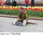 Купить «9 мая 2008 года. Поклонная гора. Москва», эксклюзивное фото № 738568, снято 9 мая 2008 г. (c) lana1501 / Фотобанк Лори