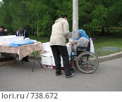 Купить «9 мая 2008 года. Поклонная гора. Москва», эксклюзивное фото № 738672, снято 9 мая 2008 г. (c) lana1501 / Фотобанк Лори