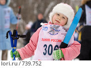Маленькая лыжница (2009 год). Редакционное фото, фотограф Вячеслав Осокин / Фотобанк Лори