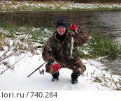 Рыбалка. Рыбак с пойманной щукой. Стоковое фото, фотограф Дмитрий Земсков / Фотобанк Лори