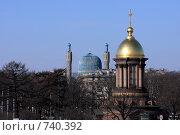 Купить «Петербург многоконфессиональный. Вид с Троицкого моста», фото № 740392, снято 7 марта 2009 г. (c) Nikiandr / Фотобанк Лори