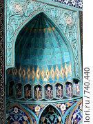 Купить «Боковая арка главного входа Соборной мечети», фото № 740440, снято 7 марта 2009 г. (c) Nikiandr / Фотобанк Лори