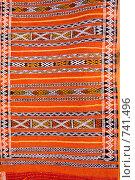 Купить «Марокканский ковер», фото № 741496, снято 2 марта 2008 г. (c) Олег Селезнев / Фотобанк Лори