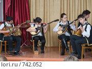 Купить «Отчетный концерт в музыкальной школе.Греческий квартет.», фото № 742052, снято 4 марта 2009 г. (c) Федор Королевский / Фотобанк Лори