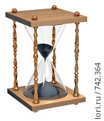 Купить «Песочные часы», иллюстрация № 742364 (c) Геннадий Соловьев / Фотобанк Лори
