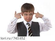 Мыслительный процесс. Стоковое фото, фотограф Алексей Ведерников / Фотобанк Лори