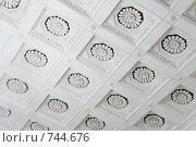 Купить «Лепной потолок», фото № 744676, снято 24 февраля 2009 г. (c) Vladimir Kolobov / Фотобанк Лори